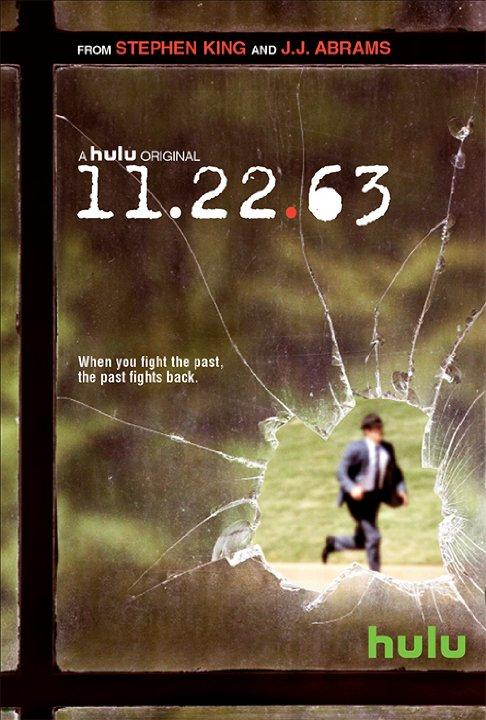 On Entertainment: Hulu StayWinning